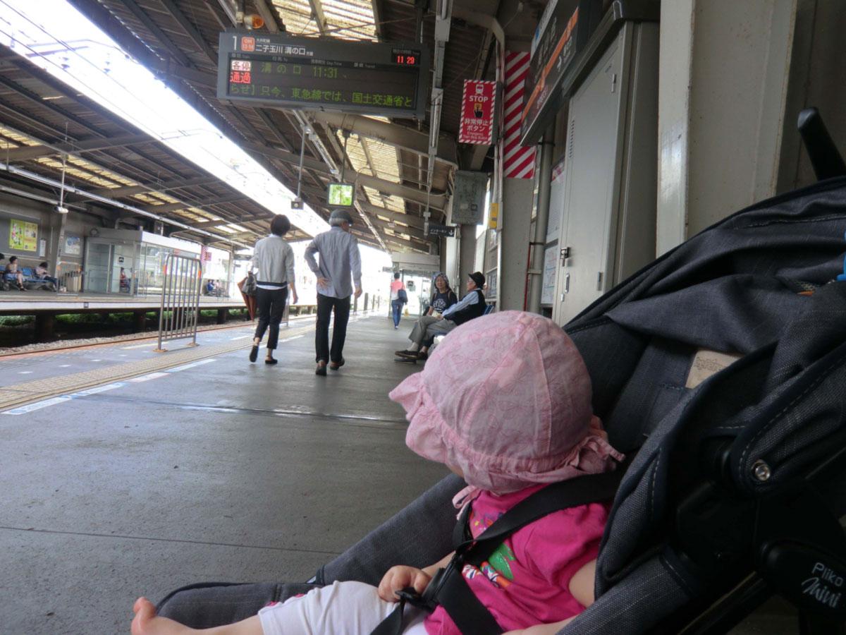 Hana Bahnhof