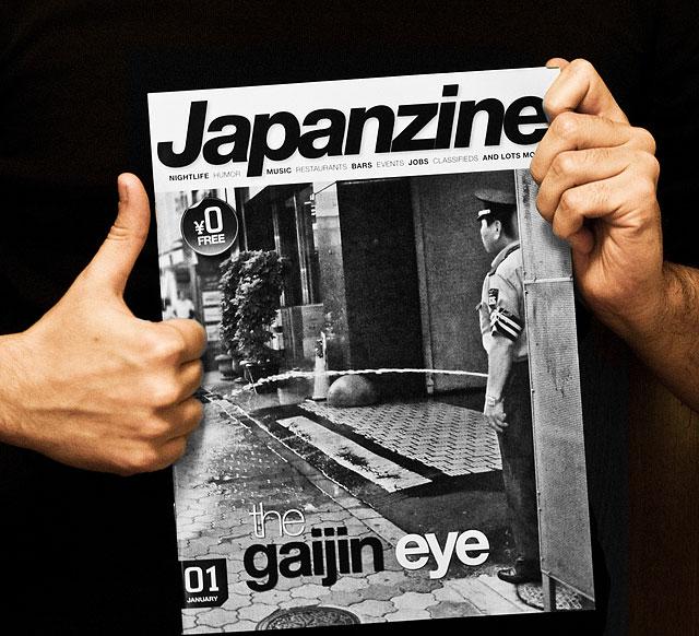 Japanzine