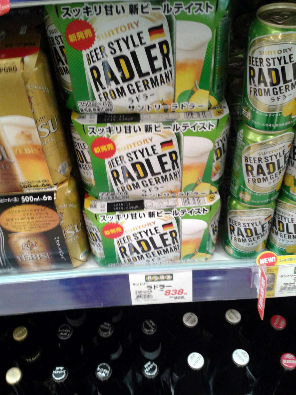 Radler in Japan