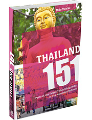 Thailand 151 Länderdokumentation